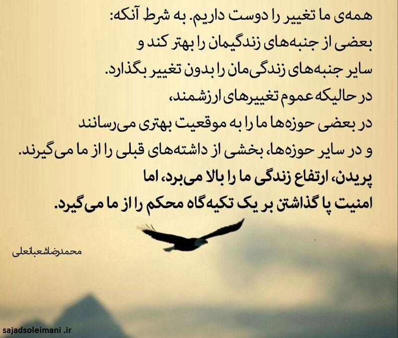 image result for ‫مدل ذهنی‬‎